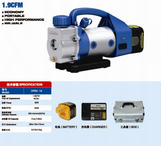 12v/24v Portable BATTERY VACUUM PUMP