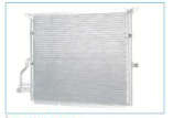 BMW E34 air conditioner condenser
